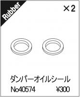 ABC-Hobby 40574 Grande Gamabdo Damper Diaphragm (2)
