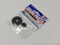 Tamiya 51256 TB Evo5 / TB-03 Bevel Gear Set (Ball Diff Gear Set)