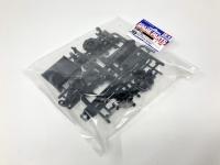 Tamiya 51002 TT-01 Front & Rear Knuckles / Gear Case (A-Parts)