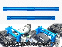Square SCC-108B Tamiya CC-02 Shock Stay Rod Light Blue
