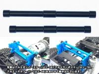 Square SCC-108BK Tamiya CC-02 Shock Stay Rod Black