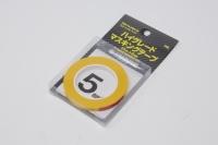 Squae SGM-05 Masking Tape 5.0mmx10m