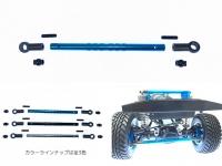 Square SCC-18B Tamiya CC-02 Alu Steering Rod Light Blue