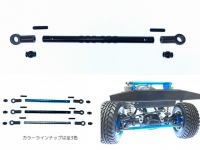Square SCC-18BK Tamiya CC-02 Alu Steering Rod Black