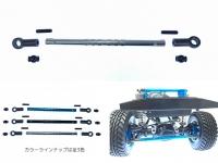 Square SCC-18S Tamiya CC-02 Alu Steering Rod Silver