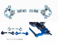 Square SCC-35S Tamiya CC-02 Alu Front Knuckle Silver