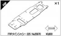 ABC-Hobby 25870 Gambado 225mm Main Chassis FRP