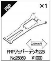 ABC-Hobby 25869 Gambado 225mm Upper Deck FRP