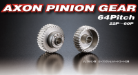 Axon 64dp 7075 Alu Pinion Gear 25T