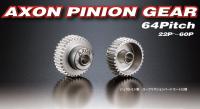 Axon 64dp 7075 Alu Pinion Gear 60T