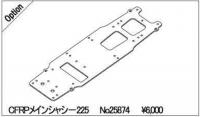 ABC-Hobby 25874 Gambado 225 Carbon Main Deck