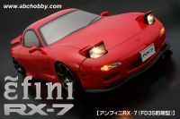 ABC-Hobby 1/10 Mazda RX-7 FD3S (Early Type)