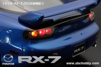 ABC-Hobby 1/10 Mazda RX-7 FD3S (Late Type)
