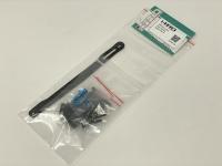 H2RD HRD010-B2 Carbon Battery Holder Version 2 for Tamiya TRF420
